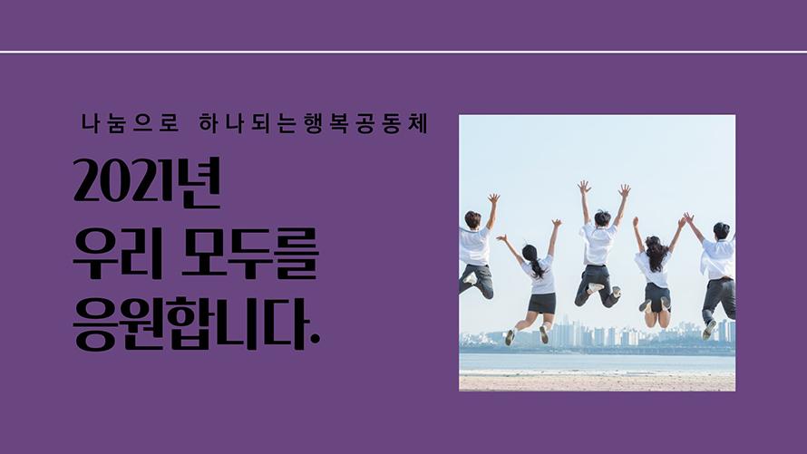 윤리경영11