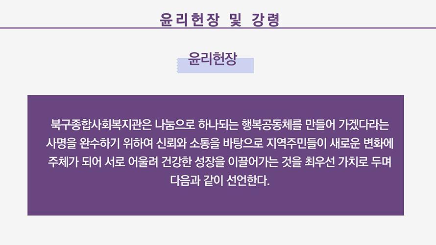 윤리경영5