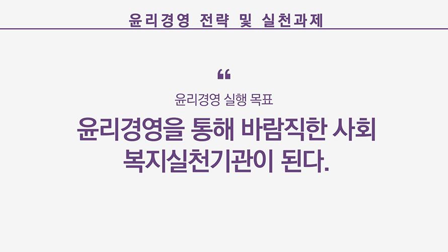 윤리경영7